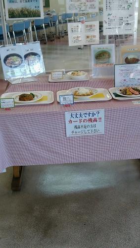 食堂のメニュー