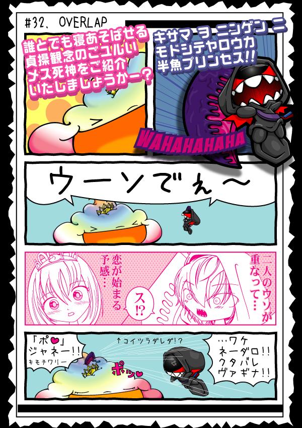 KAGECHIYO_32_blog