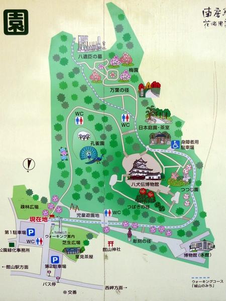 館山城地図