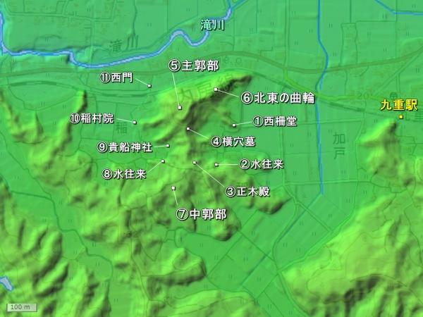 稲村城地形図