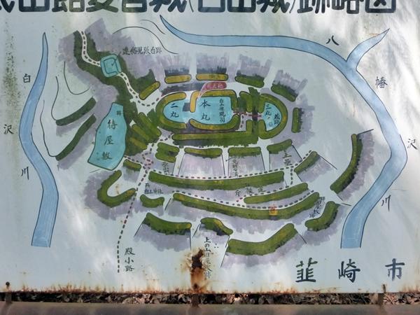 白山城概略図