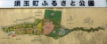 須玉町ふるさと公園案内図