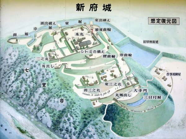 新府城復元図