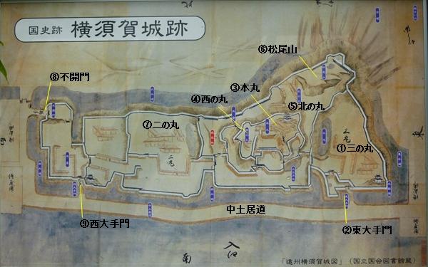 横須賀城古図