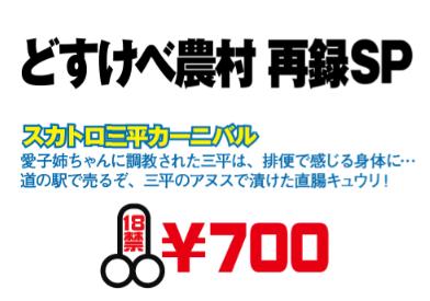 スクリーンショット(2015-01-03 16.30.03)