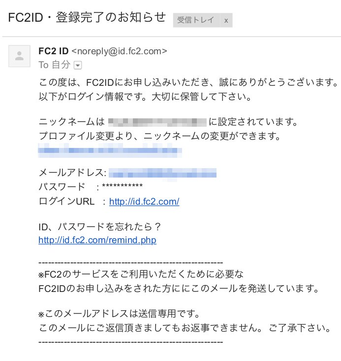 FC277