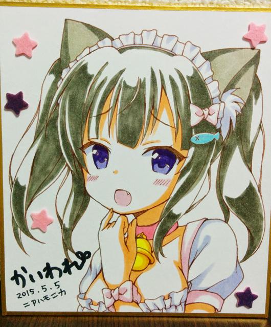 kuroebi_shikishi01.jpg