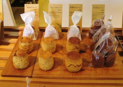 2014.12.13 kamiya bakery4