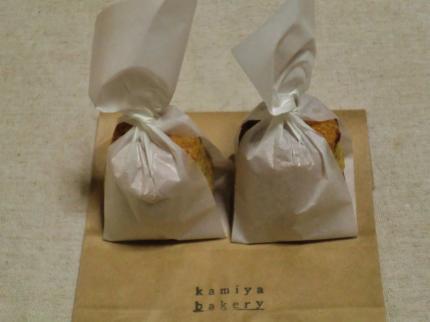 kamiya bakery23