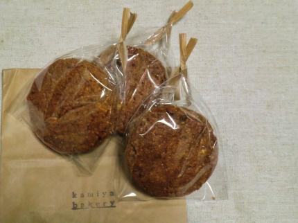 kamiya bakery27 ガレットデピス