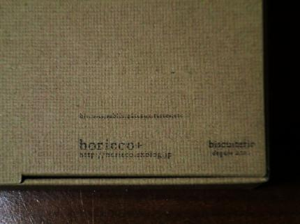 horieco+6