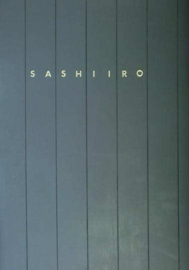 4.18 SASHIIRO4