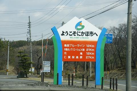 三崎04004