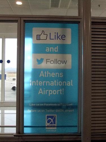 アテネ_空港にて (5)
