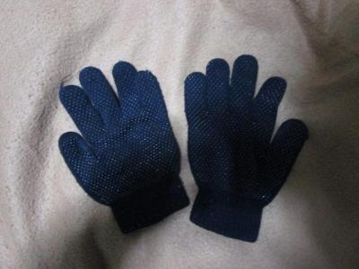 車庫証明専用手袋