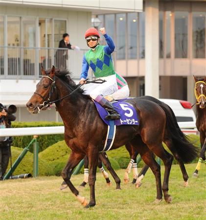 【競馬】3秒で考えたトーセンラー産駒の馬名