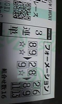 第56回AJCC GII 中山 芝2200m part3