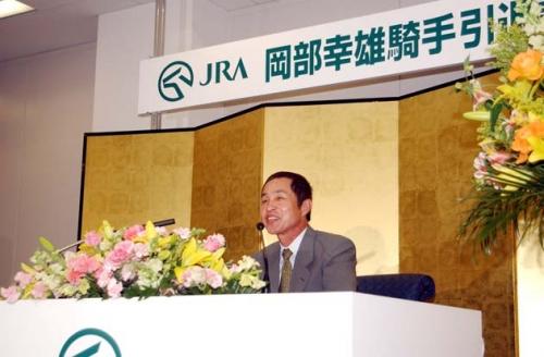 【競馬】岡部幸雄はなんで3000勝まで続けなかったの?