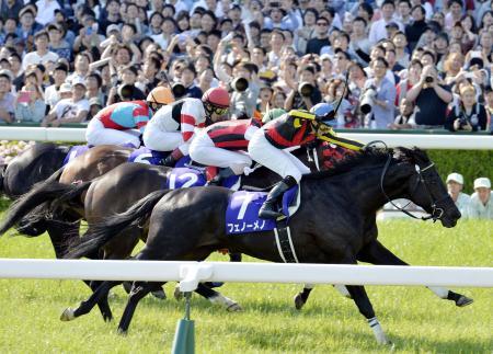 【競馬】フェノーメノが春の天皇賞三連覇したら最強ステイヤーか?