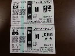 【競馬】08年以降の日本ダービー1枠の成績をご覧下さい。