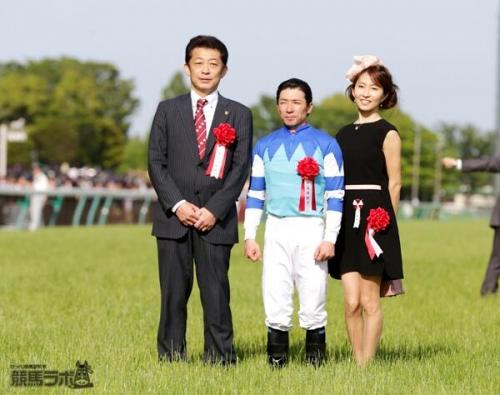 【競馬ネタ】嫁の競馬に対するイメージを変えたい