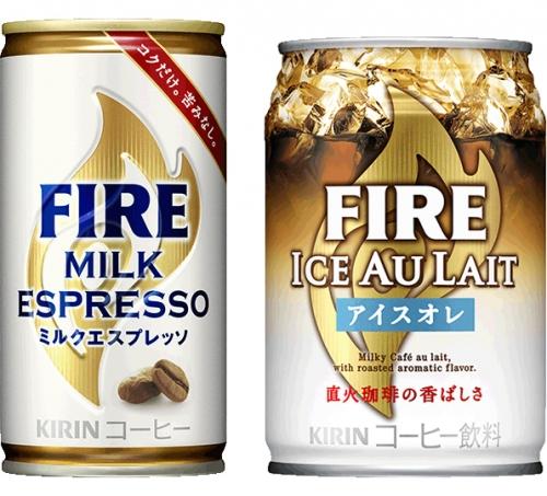 【競馬板】好きな缶コーヒーあげてけ