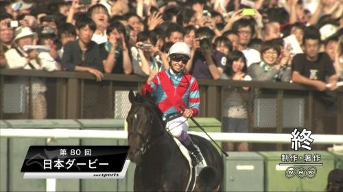 【競馬】2013年の日本ダービーが神すぎる件