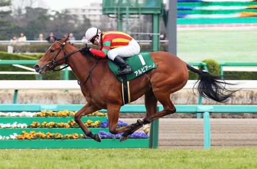 【競馬】吉田和美名義の馬
