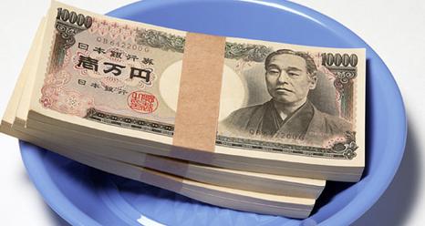 【競馬】借金135万ある辛い