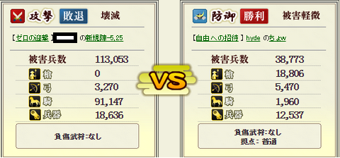 20150510215423b79.png
