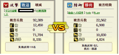 2015051021545330f.png