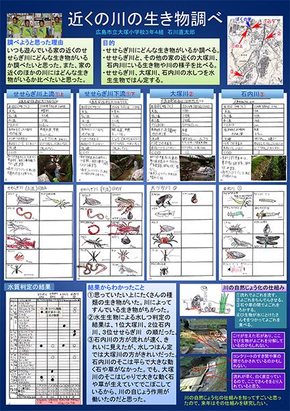 2ishikawa.jpg