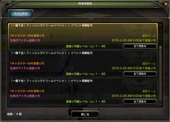 無題_convert_20150127165354