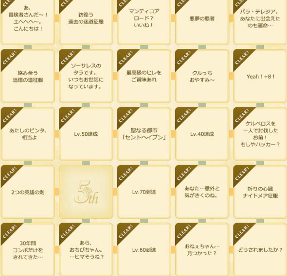 無題2_convert_20150403140415
