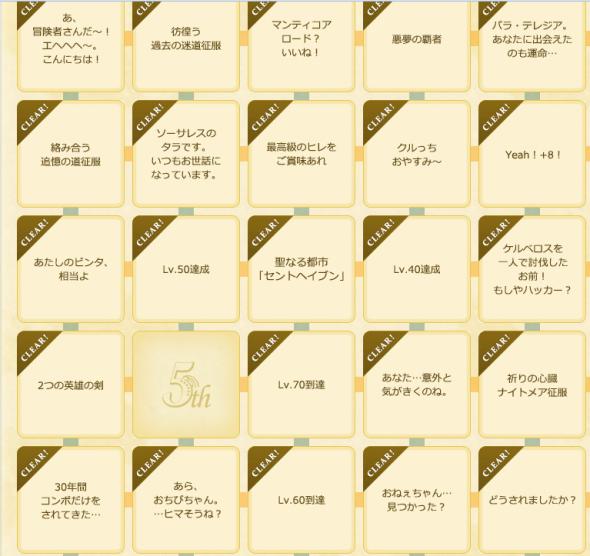 無題2_convert_20150408155226