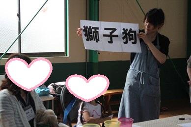 シーズー 漢字