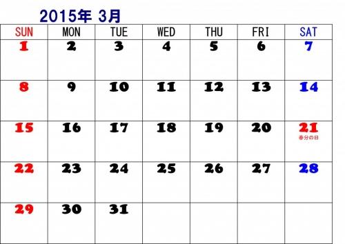 2015-03-1024x724.jpg