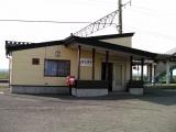 JR本楯駅 駅舎