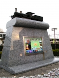 JR岡崎駅 ネルソン6200形蒸気機関車模型