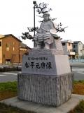 JR岡崎駅 松平元康像