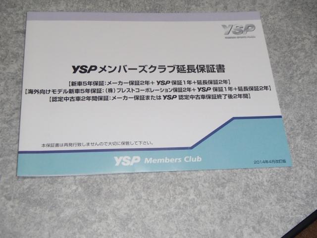 P3050039.jpg