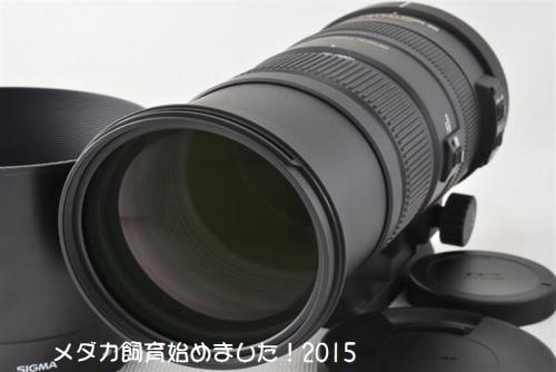 600x450-2015011800184.jpg