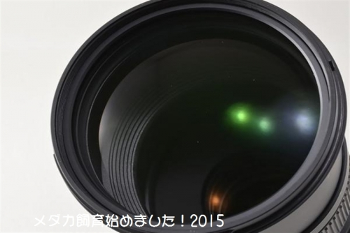 600x451-2015011800192.jpg