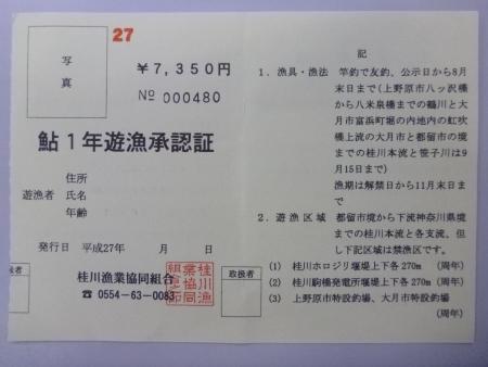 P1290066.jpg