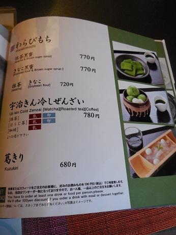 DSCN0861nakamura.jpg