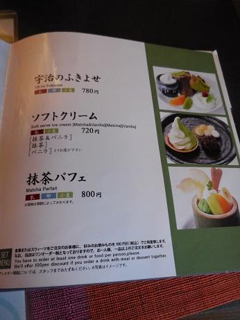 DSCN0862nakamura.jpg
