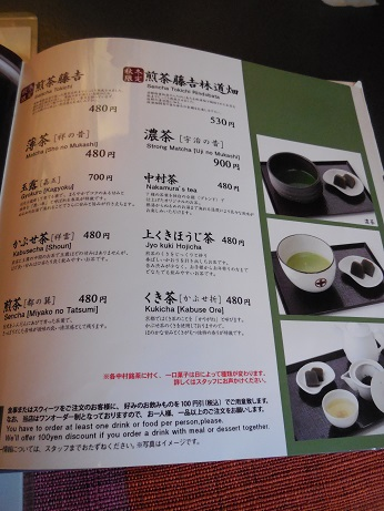 DSCN0864nakamura.jpg