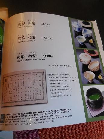 DSCN0866nakamura.jpg