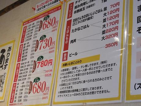 DSCN1270niboziro.jpg