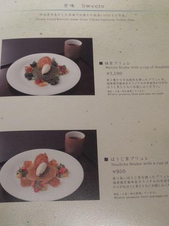 DSCN1464fukuzyu.jpg